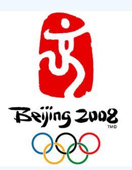 2008olympicseal